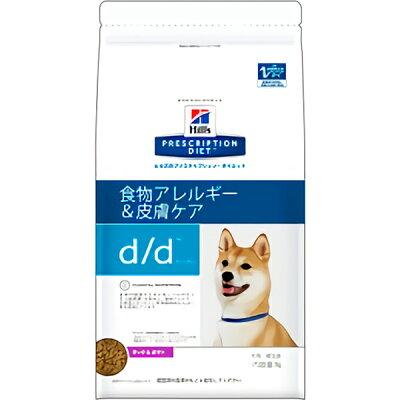 ヒルズ 犬用 プリスクリプション・ダイエット ダック&ポテト d/d