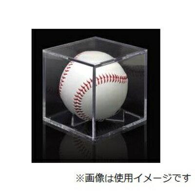 Ultra・PRO UV Protected Baseball UVボールケース(ボールホルダー) 1個