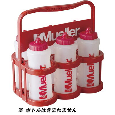 Mueller ウォーターボトルキャリーレッド mur-919000-