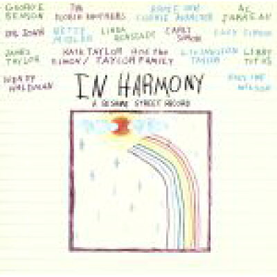 In Harmony - Sesame Street Record James Taylor, Doobie Bros., ... 輸入盤