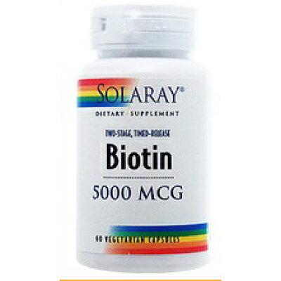 ビオチン(ビタミンH)5000mcg