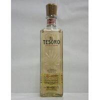 エルテソロ レポザド テキーラ750ml 40度(El Tesoro Reposado 100% Agava Tequila)