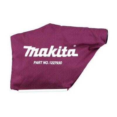 マキタ かんな用ダストバッグアッセンブリ 122793-0 / 適応モデル:KP140 KP180