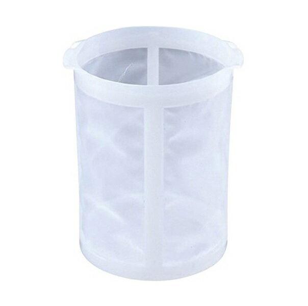 TWIN LIDS 75 LITRE WHITE PLASTIC LAUNDRY BASKET BIN HAMPER WASHING CLOTHES