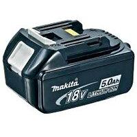 マキタ BL1850 バッテリー 18V 5.0Ah makita