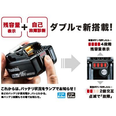 マキタ バッテリー 18V3.0Ah A-60442 BL1830B
