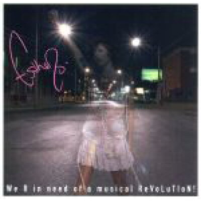 Esthero / We R In Need Of A Musical Revolution 輸入盤