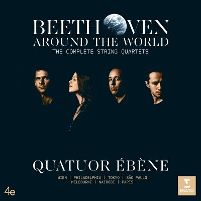 Beethoven ベートーヴェン / 弦楽四重奏曲全集 エベーヌ四重奏団 7CD 輸入盤