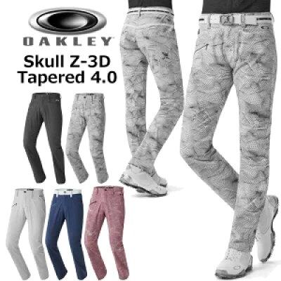 オークリー スカル Z 3D テーパード 4.0 メンズ ロングパンツ 422323JP Oakley Skull Z 3D Tapered 4.0  17FW