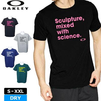 オークリー 2019 エンハンス スラント ヘンリー 9.0 メンズ 半袖 Tシャツ 457723