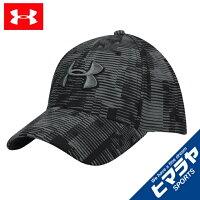 アンダーアーマー: メンズプリントブリッツィング3.0 UNDER ARMOUR Printed Blitzing 3.0 スポーツ 帽子 キャップ