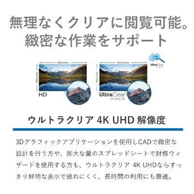 PHILIPS 液晶ディスプレイ  278E1A/11