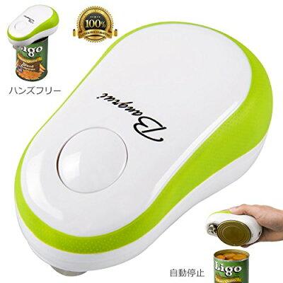 邦悦電動缶切はインテリジェント自動停止効能を持っているハイエンド缶切である 緑