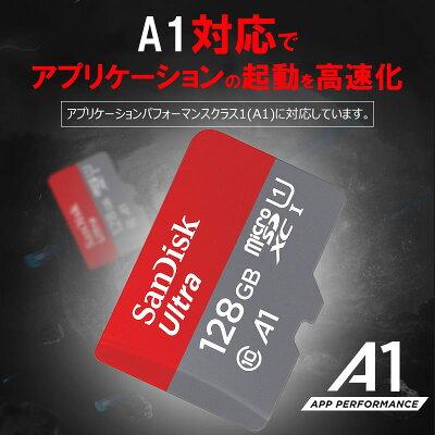 SANDISK SDSQUAR-128G-GN6MA R100MB/s  アダプタ無し