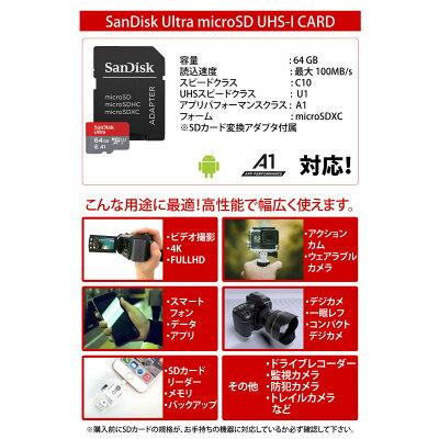 SanDisk サンディスク Ultra microSDXCカード Class10 UHS-I A1 R:100MB/s SD変換アダプター付 海外リテール SDSQUAR-064G-GN6MA 64GB