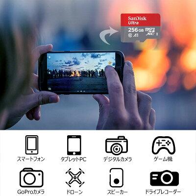 サンディスク  SANDISK  256GB microSDXC アダプター付き 海外パッケージ SDSQUAR-256G-GN6MA