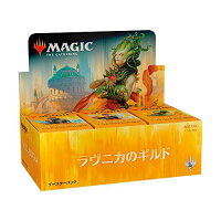 MTG ラヴニカのギルド ブースター日本語版1カートン/6ボックス