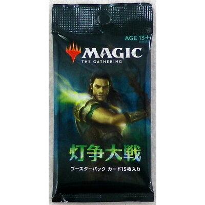 マジック:ザ・ギャザリング 灯争大戦 ブースターパック 日本語版 パック Wizards of the Coast