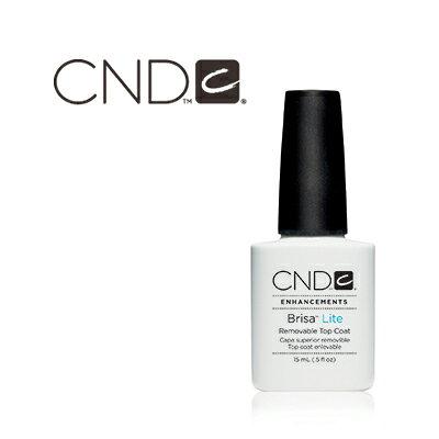 CND ブリザライト トップコート 15ml ネイル パーツ ジェルネイル
