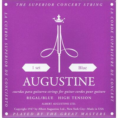 (弦 ) オーガスチン AUGUSTINE REGAL/BLUE SET  ハイテンション