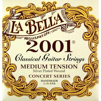 La Bella 2001 Medium Tension クラシックギター弦 / ラベラ