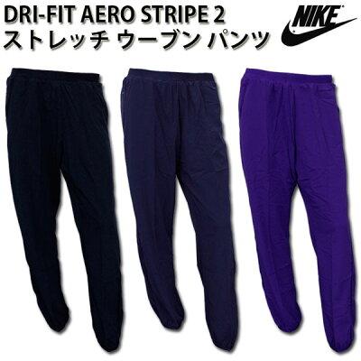 NIKE LADYS パンツ 432420 DRI-FIT AERO STRIPE 2