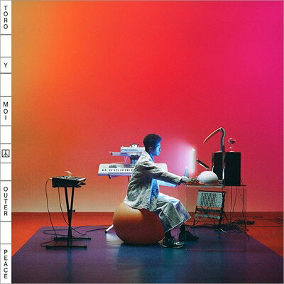 Toro Y Moi トロイモア / Outer Peace 輸入盤