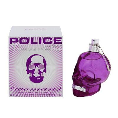 police ポリス トゥー ビー パープル edp sp