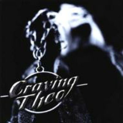 Craving Theo / Craving Theo 輸入盤