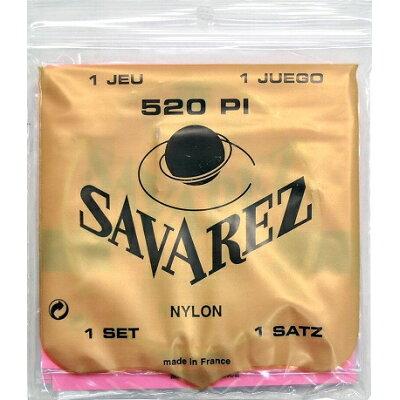 サバレス クラシックギターセット弦 SAVAREZ 520R