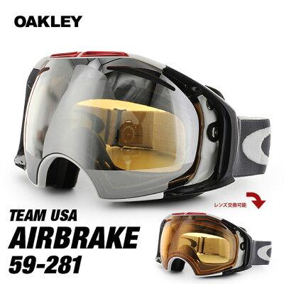 オークリー OAKLEY ゴーグル AIRBRAKE 59-281