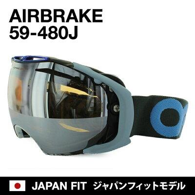 OAKELY AIRBRAKE OAKLEY ゴーグル スノーゴーグル エアブレイク エアーブレイク 59-480J