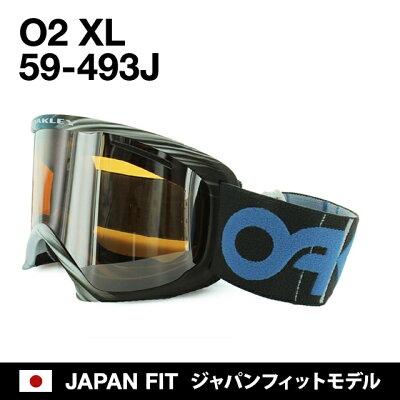 oakley o l sunglasses white black iridium