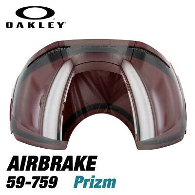 レンズ OAKLEY AIRBRAKE エアブレイク PRIZM BLACK IRIDIUM 59-759 プリズム
