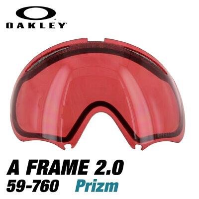 OAKLEY  スノーゴーグル A Frame 交換レンズ Prizm Rose 日本 59-760
