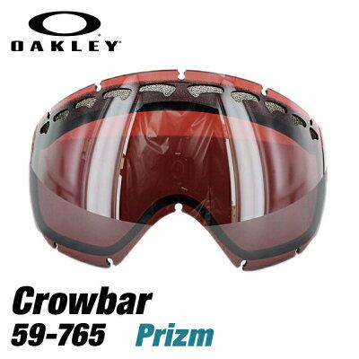 オークリー OAKLEY ゴーグル 交換レンズ Crowbar 59-765