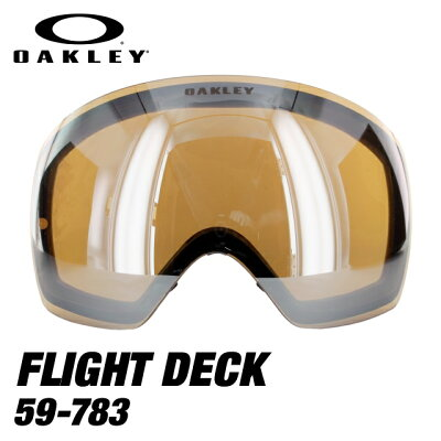 OAKELY FLIGHT DECK オークリー ゴーグル スノーゴーグル 交換用レンズ スペアレンズ フライトデッキ 59-783 ミラーレンズ
