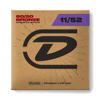 アコースティックギター弦 ダンロップ ミディアムライト 6set JIM DUNLOP