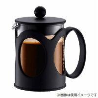 bodum ボダム KENYA ケニア フレンチプレスコーヒーメーカー 0.5L ブラック 10683-01 カフェプレス コーヒープレス