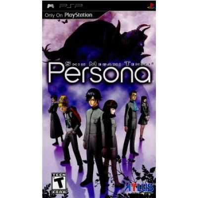 ペルソナ  Shin Megami Tensei: Persona with 2 Disc Soundtrack for PSP