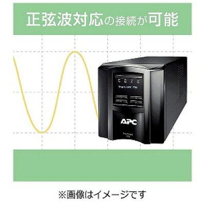 APC UPS 無停電電源装置 Smart-UPS 750VA LCD 100V SMT750J