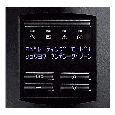 シュナイダーエレクトロニクス Smart-UPS 3000 LCD 100V SMT3000J