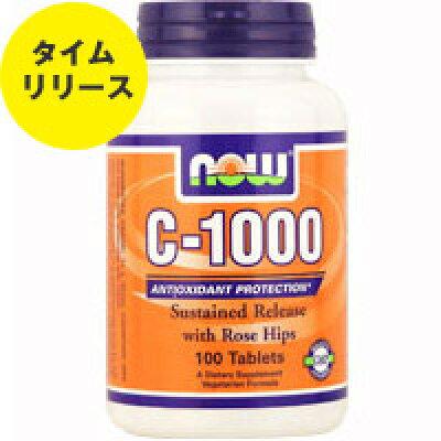 ビタミンC サプリメント タイムリリースビタミンC-1000 ローズヒップ配合 タイムリリース 100粒