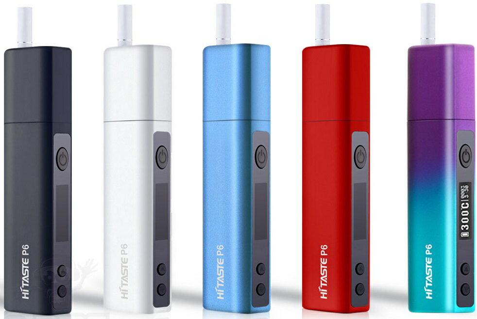 電子たばこ比較