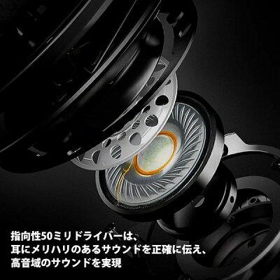 キングストン HyperX Cloud Revolver S ゲーミングヘッドセット HX-HSCRS-GM/AS