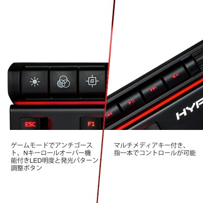 HyperX ゲーミングキーボード HX-KB2RD1-US/R1