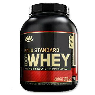 ゴールドスタンダード 100%ホエイ プロテイン エクストリームミルクチョコ味