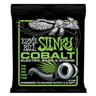 ERNIE BALL Cobalt Slinky Bass Strings 5-String