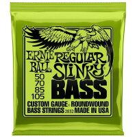 ERNiE BALL アーニーボール REGULAR SLINKY BASS #2832