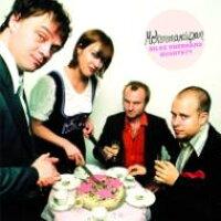 Silke Eberhard Quartett / Mohnmarzipan 輸入盤
